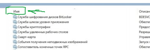 2021-03-07 19_41_39-Unclear problem with Windows Services - Malware and Computer Security - Emsisoft.jpg